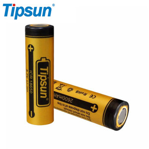 18650 3.7V Rechargeable Lithium ion battery for electric bike