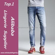 5ce8918753fb Shirt Jacket Jean Wholesale