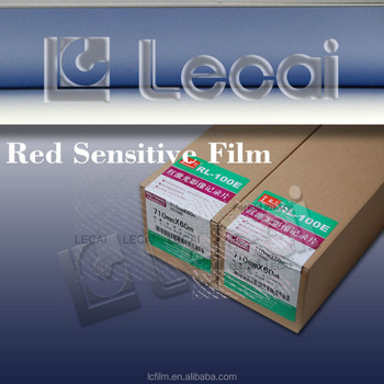 High Density Red Laser Gen 5 GRD, R HN-RD, Imagesetting Film