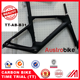 NEW DESIGN CARBON TT FRAME