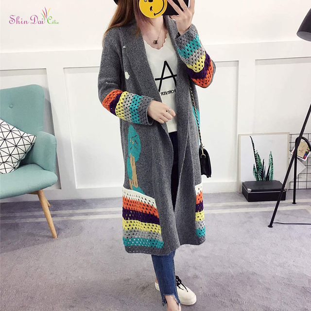 Exported Good Quality School Sample Long Cardigan Sweater Coat
