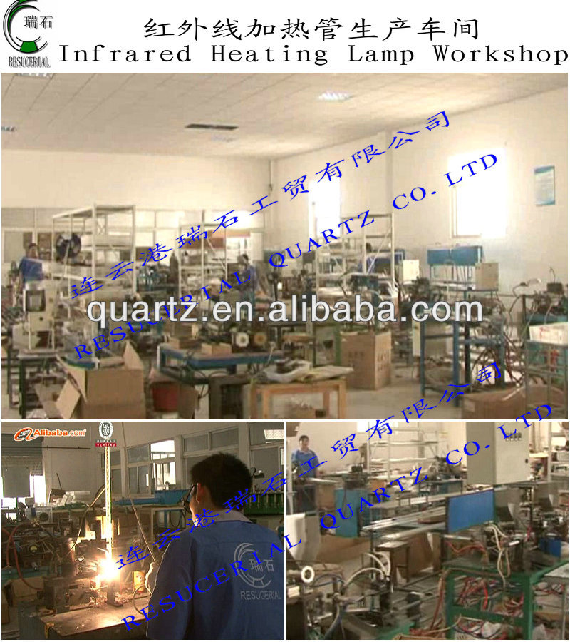 factory supply carbon fiber infrared heating lamp with long life