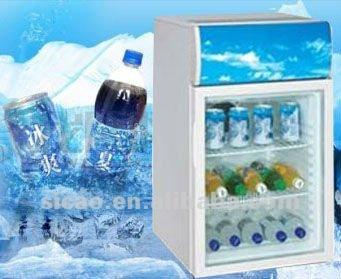 Mini Kühlschrank Mit Werbung : Elektrischen kompressor l mini desktop display getränke
