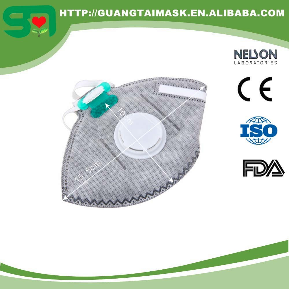 N95 Anti Dust Folding Active Carbon Valve Respirator Mask
