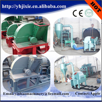high quality animal bedding wood shaver/shaving machine factory price