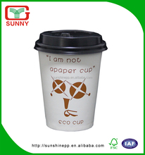 Design Your Own Coffee Paper Cup