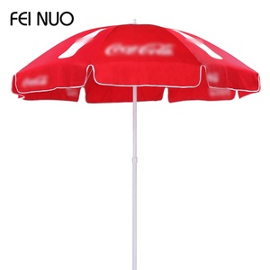 High quality best seller cheap 1.8m 2m 2.2m custom logo red ad promotional beach umbrella wholesale