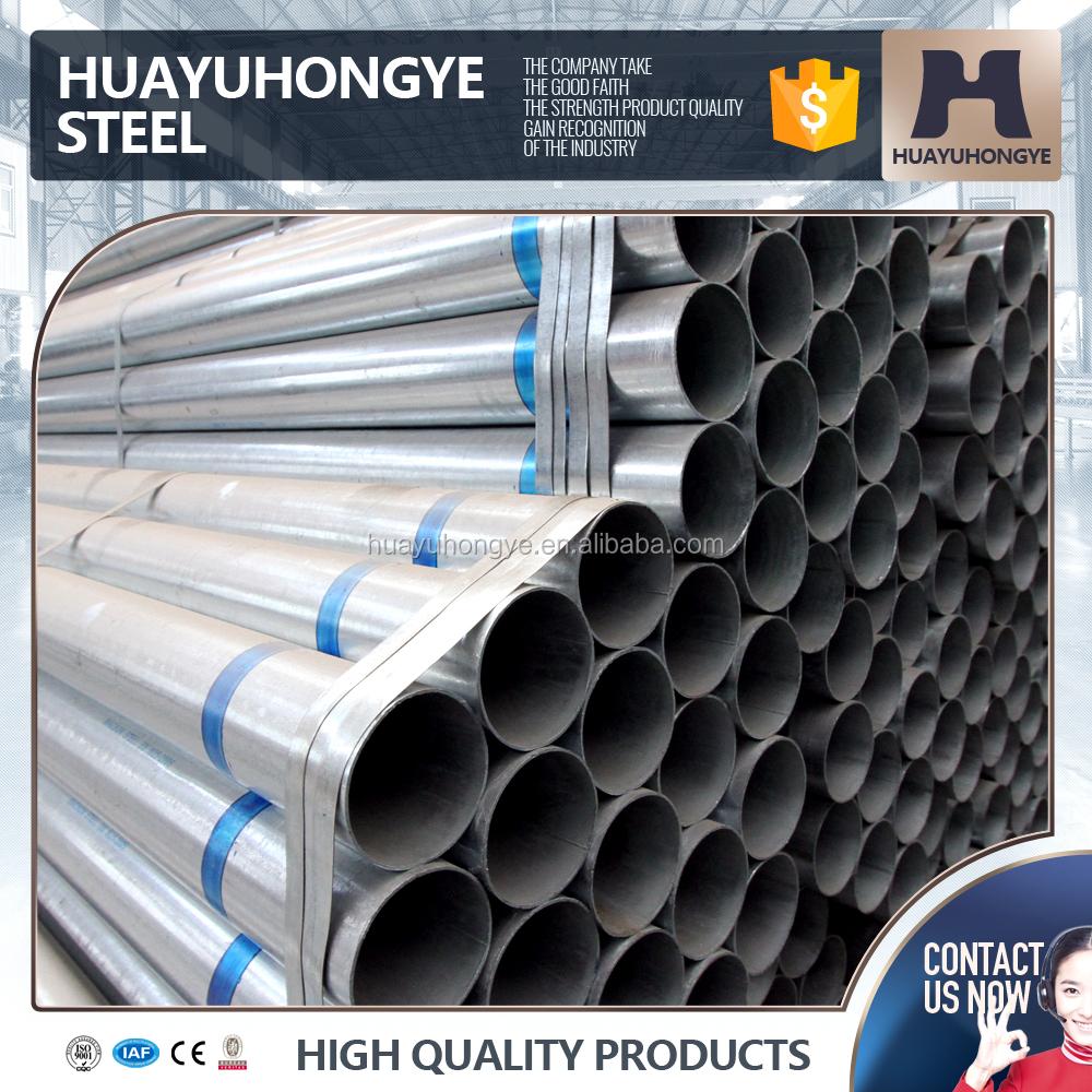 bas prix tuyau en acier galvanis tube tubes d 39 acier id de produit 60481539367. Black Bedroom Furniture Sets. Home Design Ideas