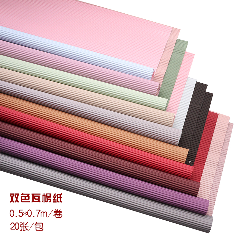 High quality flower wrapping colorful corrugated flower crepe <strong>paper</strong> for packaging