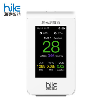 Portable multifunction LCD environmental indoor air quality