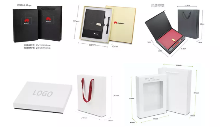 Organizer planner ชาร์จ notebook powerbank 8000 mAh USB disk