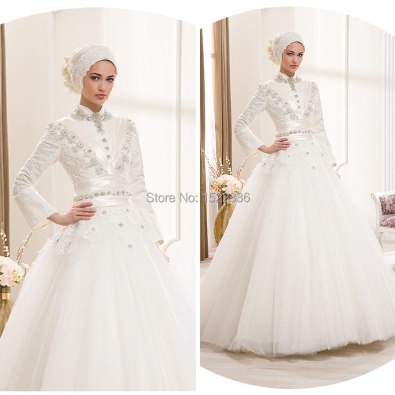 Elegant Long Sleeve Wedding Dresses Muslim Dress 2015: Luxury Beaded Wedding Dresses Ball Gown 2015 New Arrivals