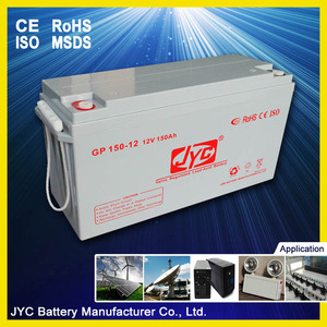 Global trade battery 12V 150AH(GP150-12)