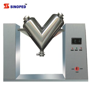 V shape dry food powder mixer/V14 dry food powder mixer
