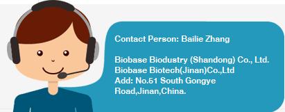 BIOBASE 2019 新製品ウォールマウント UV 医療空気消毒/空気清浄機 UV 殺菌