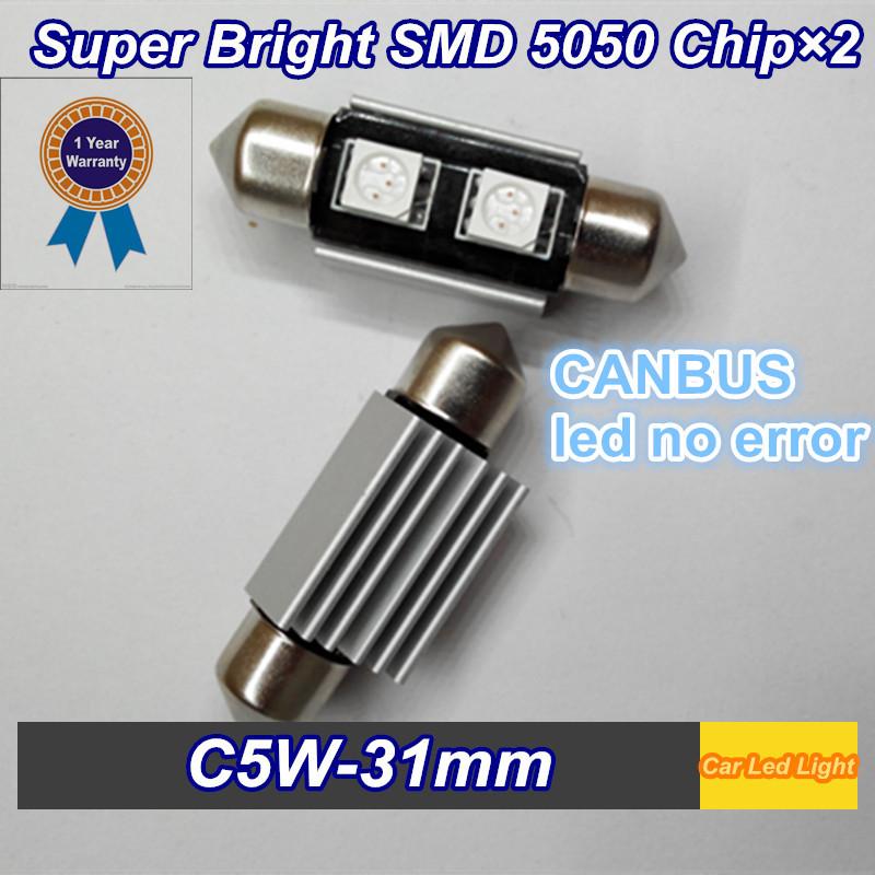 10 шт. C5W 31 мм CANBUS DC 12 В лампы для чтения багажнике номерного знака опт и розница