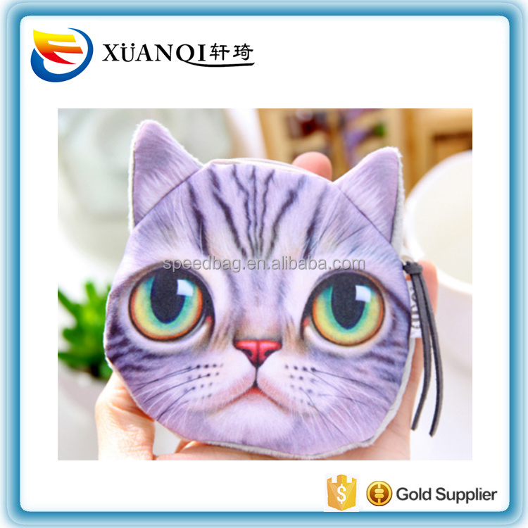 Hot selling 2017 amazon 3D Animal series cat coin purse custom mini fancy coin purse