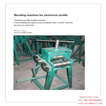 profile bending machine