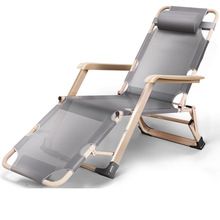 <span class=keywords><strong>Chaise</strong></span> de plage pliante <span class=keywords><strong>chaise</strong></span> <span class=keywords><strong>Zéro</strong></span> <span class=keywords><strong>Gravité</strong></span> Chaises pliantes chaises et lits
