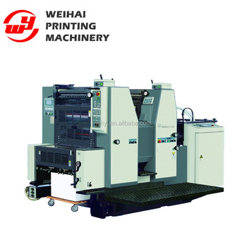 2 Colour Flyer Printing Machine Price Win562 Buy Flyer Printing