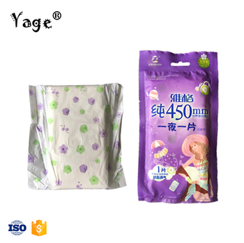 Period Human Cherish Sanitary Pads For Overnight Use From Factory