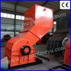 Reclamation Depot Recycling Equipments for Sale Scrap Metal Crusher