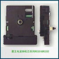 Radio controlled movement clock sweep movement Clock Accessory
