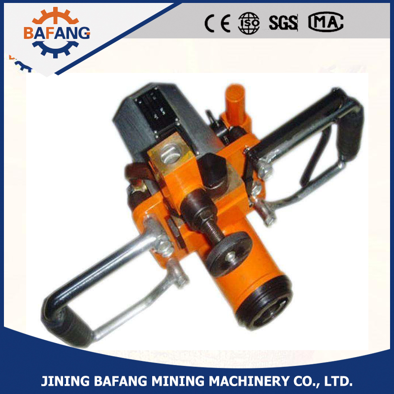Hot sale hand-held compressed air vibration drilling rig