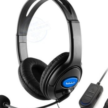 Best Headset Gaming Headphones With Microphone  wired headphone for  P4  X-ON