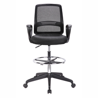 Mesh back height adjustable mesh drafting chair