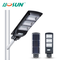 BOSUN 3 Years Warranty ip65 outdoor waterproof 20w 40w 60w all in one solar led road light