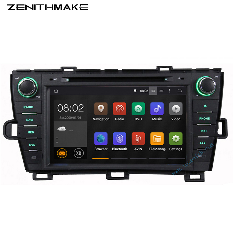 Free Shipping 8inch Quad Core 1024*600 Android Car Dvd Gps