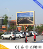 ball projector LED Coreman group P7.62 P6 P5 outdoor led screen/P10 led panel smd 3535 led video wall