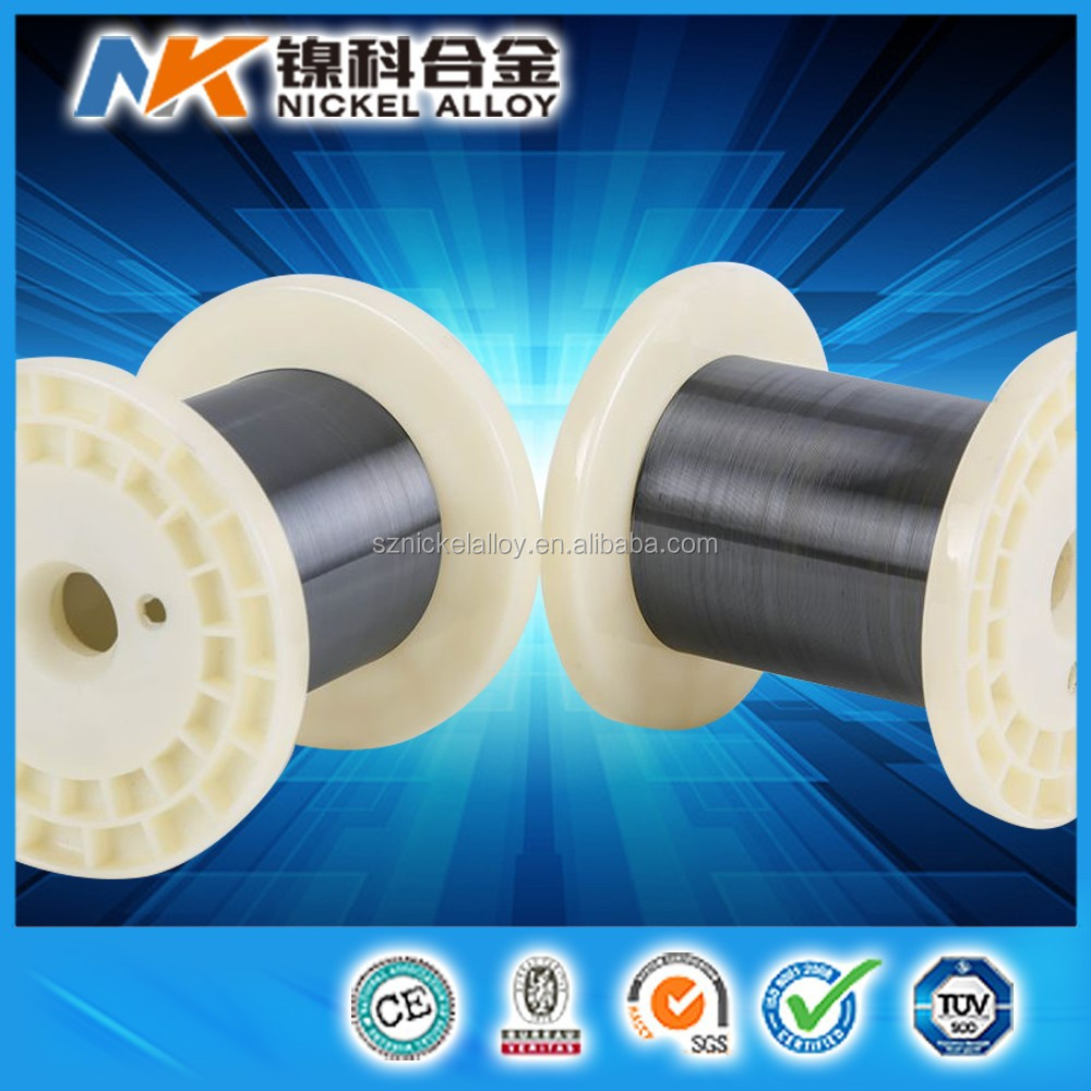 Nitinol Antenna Wire, Nitinol Antenna Wire Suppliers and ...