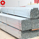 ms yield strength galvanized 2014 hot tube steel square tubing for sale with high quality