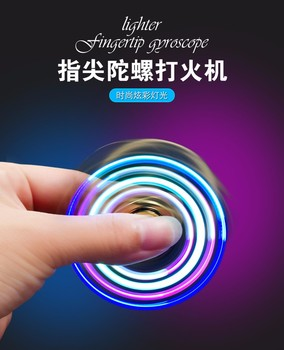 TPINOX Tri Fidget Hand Spinner lighters LED Metal USB Rechargeable Flameless Electric Arc lighter