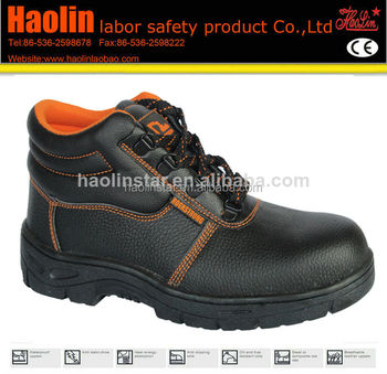 Miller Steel Shoes Price