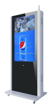 "Christmas promotion offer-5% off 65"" Sunlight Readable Stand Alone Interactive Digital Signage Outdoor LCD Advertising Display"