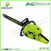 Professional Chainsaw 5800 Gasoline Wood Cutting Chain Saw Machine Price 58cc for HLYD - 58