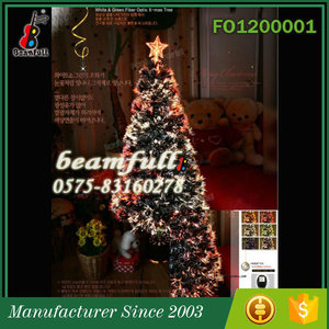 10 years Factory Famouse Brand Low price led fiber optic christmas tree