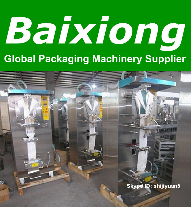 1500USD full automatic sachet water packaging machine price (Hot sale)