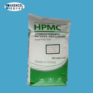HPMC hydroxypropyl methyl cellulose for skim coat /wall putty /grout/mortar