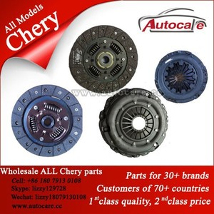chery clutch cover auto parts x60 zxauto jinbei shuguang huanghai gwm gonow  spare parts