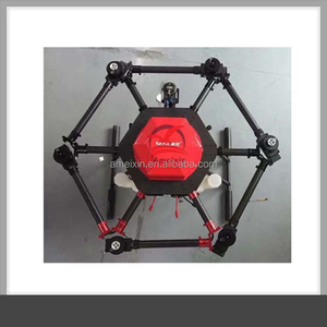 uav frame rc airplane engine