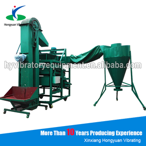 xinxiang high cleaning rate paddy rice husk cleaning machine