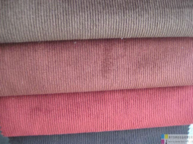 200gsm Corduroy Upholstery Fabric For Sofa Supplieranufacturers At Alibaba
