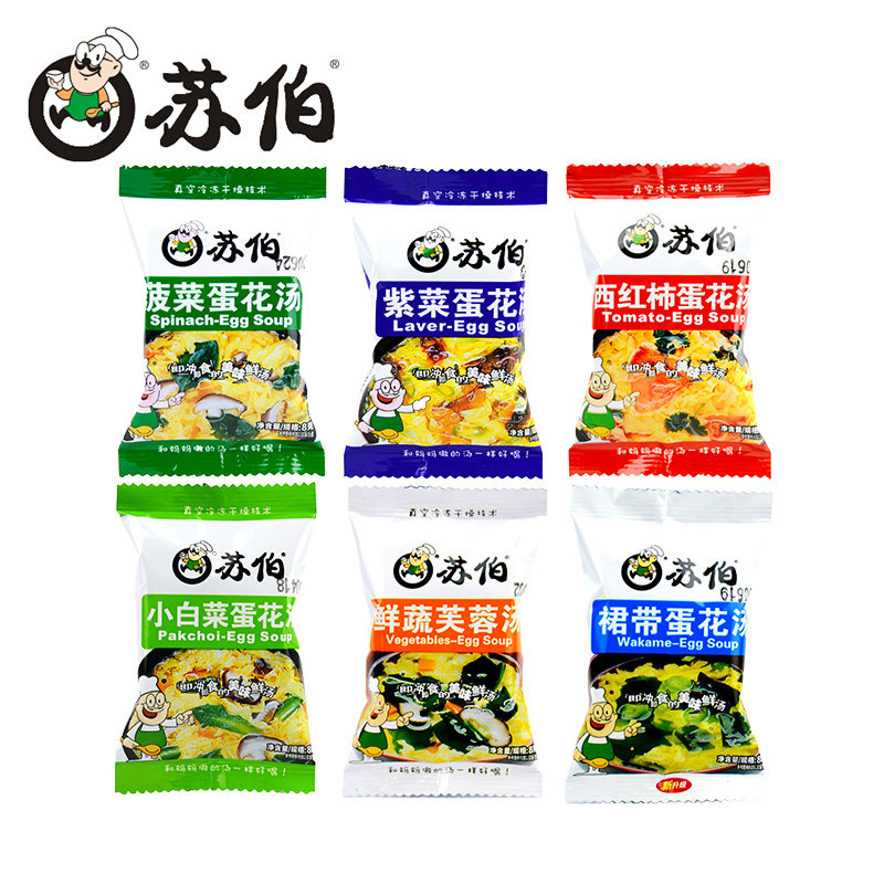 Instant Thai Green Dried Green Curry Soup Chicken Green Soup