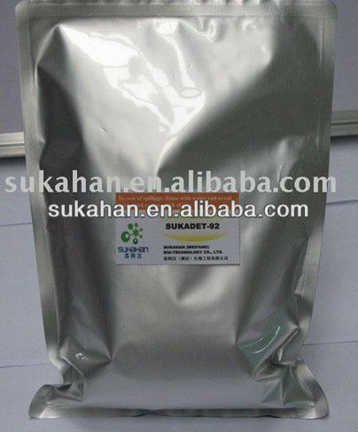 Glucanase for Feed Additive/ Brewing/ Fruit Juice Industries