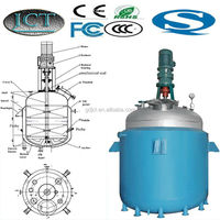 500L stainless steel chemical reactor for all kinds of resin and paint with China factory price