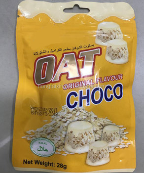 Bestway Oat Chocolate candy